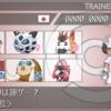 【S3シングル】2100達成ウルガマンダ