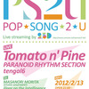 POP SONG 2 U at 西麻布eleven