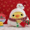 【リラックマストア限定】クリスマスぬいぐるみ