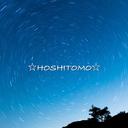 HOSHITOMO Blog