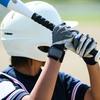 【少年野球】保護者の当番が大変すぎてきつい。