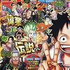 週刊少年ジャンプ2021年03・04号の感想