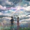 「君の名は。」の新海誠監督の新作映画「天気の子」の情報解禁!