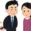 月辞書40/口は災いと幸福の元