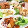 【オススメ5店】須磨・垂水・西区・兵庫・長田(兵庫)にある北京料理が人気のお店