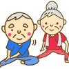 高齢者の潜在的労働力に注目!70歳定年制を提言(ひょうご震災記念21世紀研究機構)