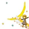 【詩エッセイ♪】 夢のたびびと86『バトンを渡す』・ミヒャエル・エンデ『モモ』と、うちの息子の小話