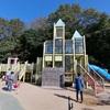 阪神公園四天王①圧倒的な完成度!景観が美しい【しあわせの村】兵庫県神戸市