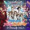 シンデレラガールズ×SCRAP第2弾「開幕直前!!目指せ☆アイドルフェスティバル」の開催が決定!9月3日よりスタート