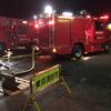 【実録】隣家が火事になったときの話