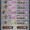 FFRK日記104 深淵再攻略 ペナルティ4〜ケアルジャ
