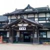 【出雲旅⑦】旧出雲大社駅へ行く