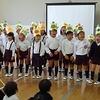 年長さんのお誕生会(昨日)&砂山!