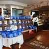 【食】人の多い青葉台駅で落ち着くカフェはここだ!