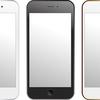 格安サービス 音声通話SIM比較
