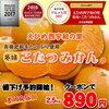 2018年09月10日楽天市場「フルーツ・果物」ランキング -【日本ランキング】