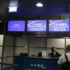 マカオから香港へファーストクラス!?フェリーについて超絶解説!フェリーターミナルは2種類あるので要注意やで!