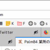 【Firefox65】userChrome.jsの「多段タブ.zip」が進化してた