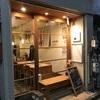 代々木八幡『四季ごはん 晴れ間。』冬はセイコ蟹を食べずに何を食べる!?2020年のミシュランでビブグルマンを獲得した人気和食店にお邪魔しました。