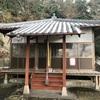 昔と変わらぬ光景を眺めつづける 専福寺の観音堂(横須賀市)