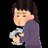 【ネイティブが使う表現】~金欠~英語でどう書く?教科書では習わない日常英会話!!その46
