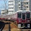 阪急京都・神戸線乗車記・鉄道風景…20201206