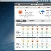 iOS版で人気の天気予報アプリ「そら案内」のMac版がリリースされたので使ってみた