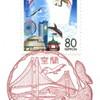 【風景印】室蘭郵便局
