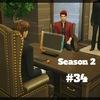 【Sims4】#34 父親の育て方【Season 2】