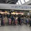東海道線の旅①