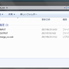 複数のCSVファイルを1個のファイル(CSVやXML)に変換する