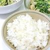 白米みたいに食べやすい「はくばく もっちり美味しい発芽玄米+もち麦」