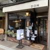 飛騨高山で一番古い喫茶店