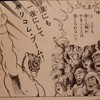 過去記事再紹介で「秋のポリコレまつり」!!〜大統領選後の『ポリコレ』ブームに便乗