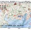 2017年08月25日 12時05分 愛知県東部でM3.1の地震