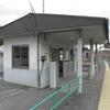 大船渡線-6:柴宿駅