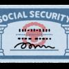 セキュリティ研究者を標的にする方法