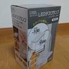 OHM製LEDミニデスクランプを購入してみた!!