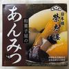 上品な甘さを味わえるあんみつの缶詰【和菓子屋のあんみつ(黒みつ)/榮太樓】