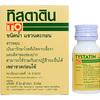 うがい薬 タイスタチン(Tystatin)