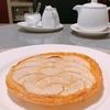 殿堂入りのお皿たち その397【レストランぷーれさん の アップルパイ】