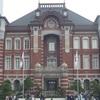 東京散歩ツーリング 師走の丸の内 ①  さすが、威風堂々・東京駅庁舎 ブログ&動画