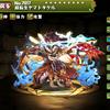 【パズドラ】超転生ヤマトタケルの入手方法やスキル上げ、使い道情報!