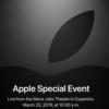 Appleスペシャルイベント3月25日発表の噂