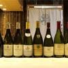 恵比寿【紀風(きふう)】旬食材が詰まった夏のコースとワインコンサルタント・濵﨑幸宏(さちひろ)さんによるワインマリアージュ会