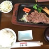与羅ん館(佐賀牛・50食限定ハンバーグ定食500円・日曜日ステーキ定食1000円)