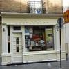 パリ街歩き カルティエ・ラタンのエチオピア料理レストランGodjo