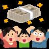 【時給壱万円】イオンからの配当金ハンパない件について
