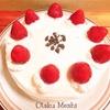 【CCさくら】封印されたカード!いちごのショートケーキ