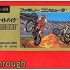 【ファミコン】エキサイトバイク OP~ループ最終面 (1984年)  【FC クリア】【NES Playthrough EXCITEBIKE (Full Games)】